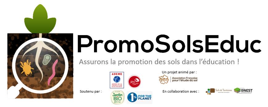 Banière logos 04 2021